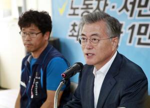 [김명환 민노총 새 위원장] 친노동 정부와 대화+투쟁