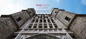 [고대 교우회 학술상 시상] 인문사회·자연이공·보건의약