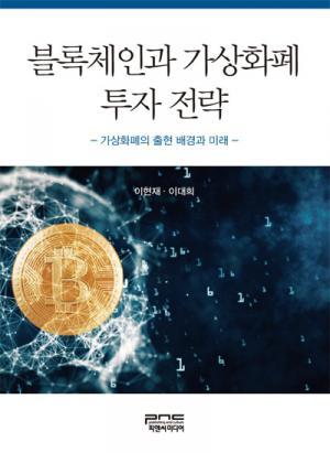 [북리뷰-기술의 힘!]