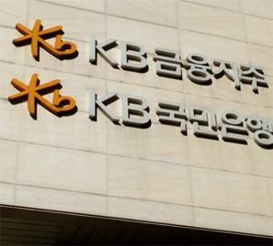[KB국민은행] 3억달러 규모 포모사본드 발행 성공