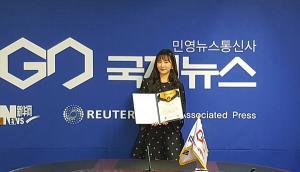 [동물 애호 아이돌] 걸그룹 리브하이 신아, 국제반려동물 문화축제 홍보대사 위촉