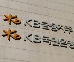 [KB국민은행] 'KB ONE 현지통화송금', 중국·베트남...