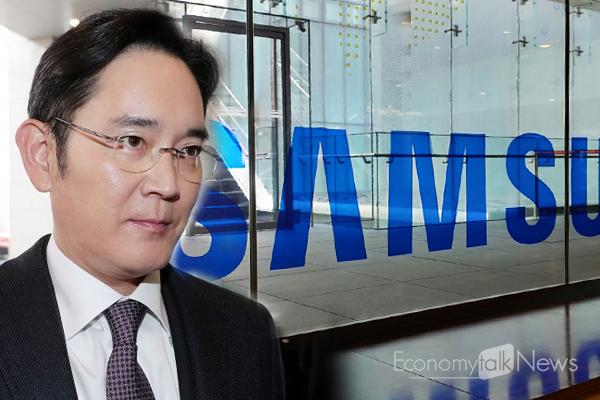 이재용 삼성전자 부회장이 경영 불확실성에 안정 속에 변화를 택한 인사를 단행했다. (사진=이코노미톡뉴스)