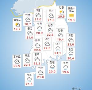 기상청 전국 오늘의 날씨 및 내일-주말날씨 예보, 제주도-경남-전남 호우특보!, 2021년 장마 전망!