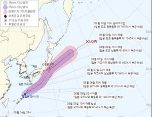 [2021년 태풍 소식 등 내일날씨]제9호 태풍 루핏-10호 태풍 미리내-11호 태풍 니다...현재 위치 및 예상경로!