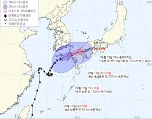 [2021년 제14호 태풍 찬투 특보] 전국 오늘의 날씨 및 내일날씨, 찬투 제주도 지나 부산행!