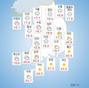 오늘의 날씨 및 내일날씨, 내일까지 대부분 지역 비, 주말 강한 바람과 초겨울 추위!...일출시간(오늘 해뜨는 시간) 및 일몰시간(해지는 시간)